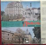 Львов..(Туристская схема, ГУГК 1976 год.) photo 9