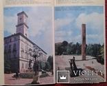 Львов..(Туристская схема, ГУГК 1976 год.) photo 11