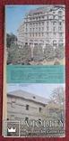 Львов..(Туристская схема, ГУГК 1976 год.) photo 12