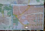 Красный луч...(план города)...2011г. photo 2