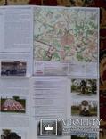 Красный луч...(план города)...2011г. photo 7