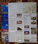 Красный луч...(план города)...2011г. photo 12