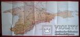 Крым..Туристская карта - схема..(1971 год, третье издание). photo 2