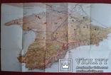 Крым..Туристская карта - схема..(1971 год, третье издание). photo 3