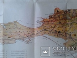 Крым..Туристская карта - схема..(1971 год, третье издание). photo 5