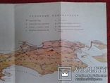 Крым..Туристская карта - схема..(1971 год, третье издание). photo 7