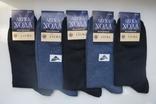Мужские носки демисезонные Легка хода. Лот - 5 пар.