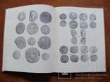 Монеты Древнего Хорезма. Б. И. Вайнберг (2), фото №9