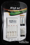 Зарядное устройство Jiabao Charger JB 212 + 4 аккумулятора АА по 4500мАч