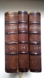 Лорд Байрон. Полное собрание сочинений в 6 томах. 1894 г.