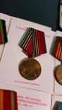 Медали с документами второй мировой, фото №6