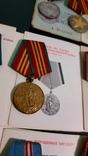 Медали с документами второй мировой, фото №7