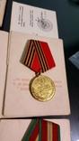 Медали с документами второй мировой, фото №8
