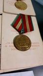 Медали с документами второй мировой, фото №9