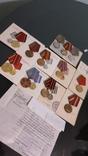 Медали с документами второй мировой, фото №12