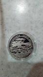 10 рублей 2002 года Шпицберген Арктикуголь. Наводнение - центр Европы копия монеты, фото №3