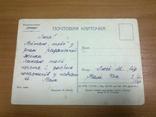 Я сама. худ. Жуков, 1954, Из-во: Правда, подписана, фото №3