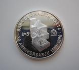 Мальта 5 лир 1998 год. 30 летний юбилей.
