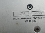 Часы Электроника 22 - 01 photo 7