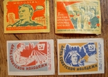 День советской молодёжи, день защиты детей. Спичечные этикетки - 60 гг. photo 7