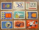 Импортные спичечные этикетки - 60 гг. photo 3
