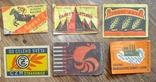 Импортные спичечные этикетки - 60 гг. photo 7