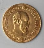 10 рублей 1894 года photo 1