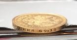 10 рублей 1894 года photo 3