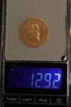 10 рублей 1894 года photo 7