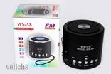 Портативная колонка WS-A8 с MP3 и FM pадио