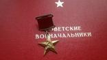 Комплект- ГСТ+Ленин+малая книжка photo 1