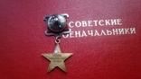 Комплект- ГСТ+Ленин+малая книжка photo 2