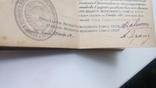 Комплект- ГСТ+Ленин+малая книжка photo 5