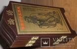 Конфуций и его учение: подарочный набор (статуэтка, скрижали и пр.), фото №7