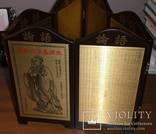 Конфуций и его учение: подарочный набор (статуэтка, скрижали и пр.), фото №8