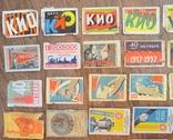 Цирк КИО, Октябрь 44, кукуруза и др. Спичечные этикетки - 60 гг. photo 2