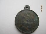 Медаль - за крымскую войну (1853-1856) год, фото 2