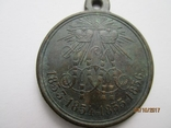 Медаль - за крымскую войну (1853-1856) год, фото 3