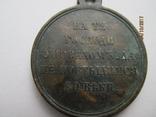 Медаль - за крымскую войну (1853-1856) год, фото 4