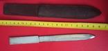 Нож из серебра 925 пробы Германия, фото №3