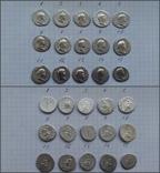 Монети стародавнього Риму photo 4