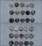 Монети стародавнього Риму photo 5