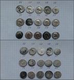 Монети стародавнього Риму photo 7