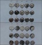 Монети стародавнього Риму photo 8