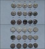 Монети стародавнього Риму photo 9