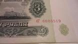 Вскрытая пачка 3 рубля 1961г одна серия номера подряд 93шт photo 6