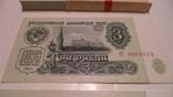 Вскрытая пачка 3 рубля 1961г одна серия номера подряд 93шт photo 7