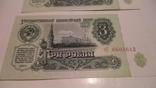Вскрытая пачка 3 рубля 1961г одна серия номера подряд 93шт photo 8