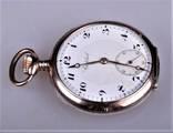 Часы карманные CORTEBERT Швейцария серебро 800
