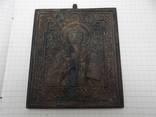 Святой Антипий Целитель Икона . photo 1